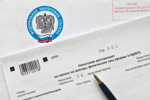Декларация 3-НДФЛ 2017: как заполнить самостоятельно