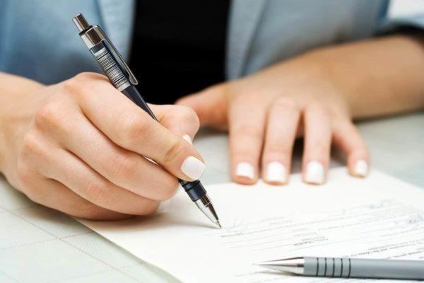 Образцы заявлений в налоговую инспекцию