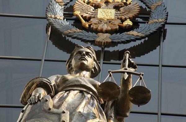Безнадежные долги до введения амнистии можно было списать только в судебном порядке
