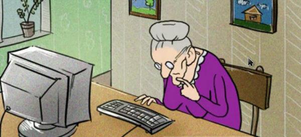 Способ при самостоятельном заполнении будет предпочтителен для людей в возрасте, плохо разбирающихся в компьютерах