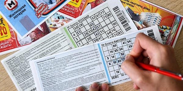 Призом в лотерее могут быть не только деньги, но и имущество
