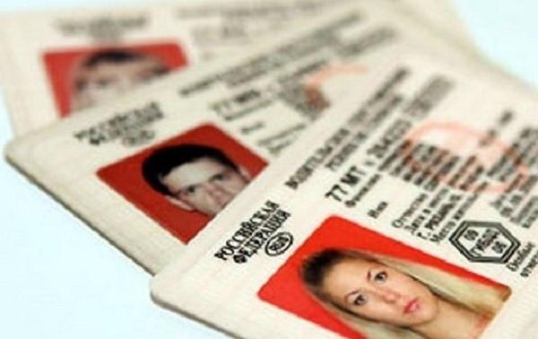 Перечень документов для замены водительских прав при истечении срока