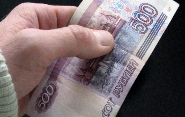 В этом случае штраф снизится до 500 рублей