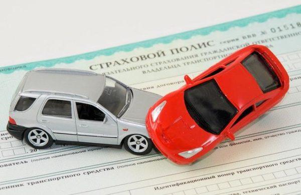 Страховка авто – повод не переживать за расплату после аварии
