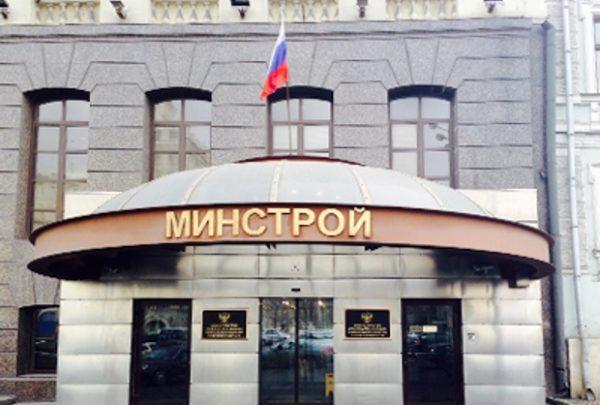 Отметим, что создание такого счёта рекомендуется Министерством строительства России