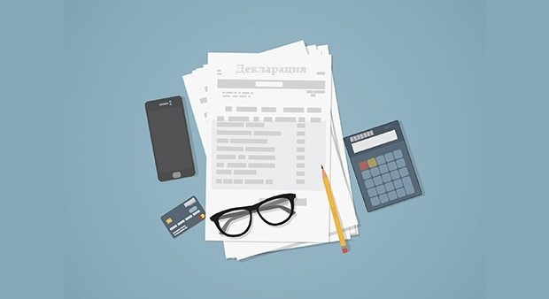 Налоговая декларация обязательна к заполнению и сдаче при ликвидации ИП