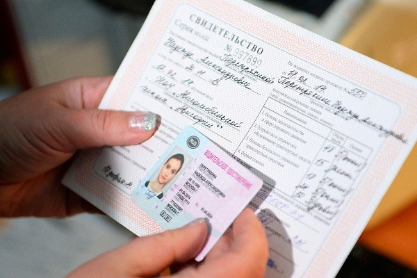 Возврат утраченных водительских прав через портал госууслуг