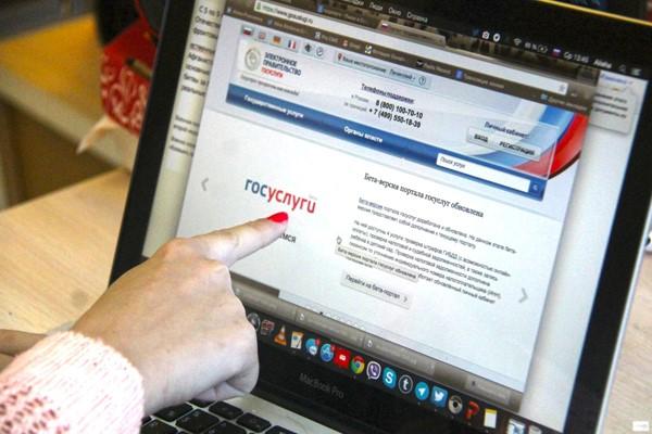 Проще всего восстановить документ через портал государственных услуг