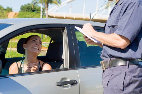 Административное наказание может быть в виде штрафа или лишения прав