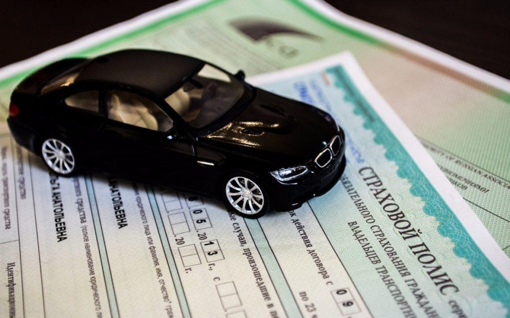 Чем мощнее и старше автомобиль, тем дороже страховой полис на него