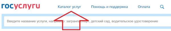 Регистрация автотранспортного средства в Госавтоинспекции