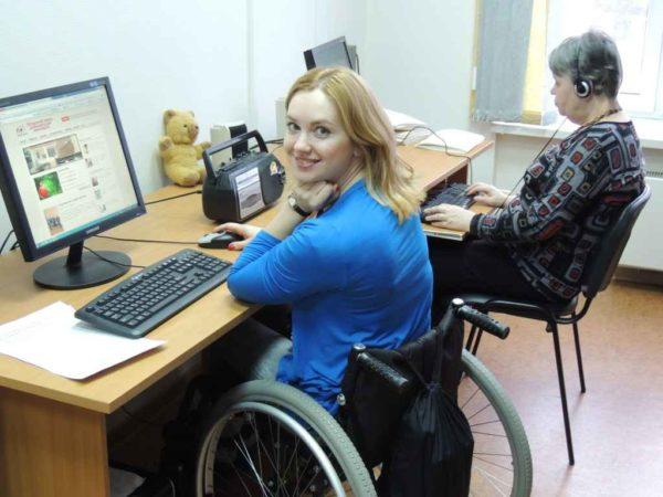 Инвалиды II группы не имеют ограничений, мешающих осуществлять трудовую деятельность