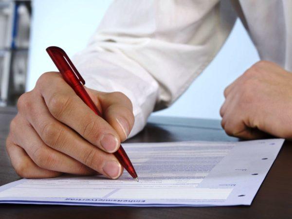 Ходатайство следует подавать в Арбитражный суд по месту регистрации