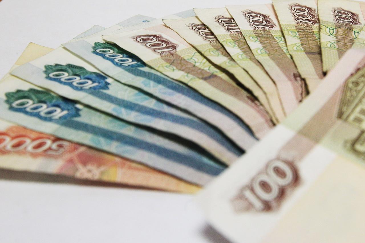 Инвалидам полагается денежная компенсация, выплачиваемая ежемесячно