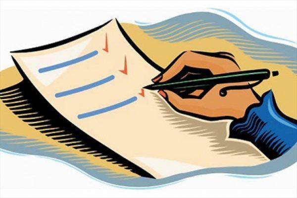 Сбор документов — важнейший подготовительный этап