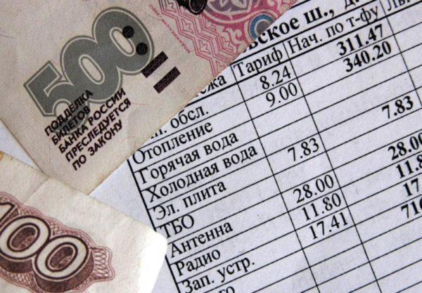 Льготы инвалидам 1, 2 и 3 группы в 2018-2019 году от государства — какие льготы предоставляются инвалидам в Москве и Московской области?