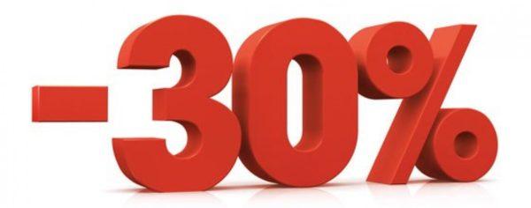 При оплате государственной пошлины на портале «Госуслуги» предусмотрена 30% скидка