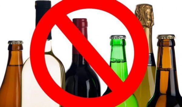 Онлайн нельзя продавать алкоголь. Все запрещенные к реализации на территории РФ товарные группы также не подлежат продаже через Интернет или по телефону