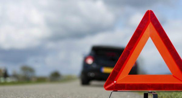Соблюдайте правила дорожного движения