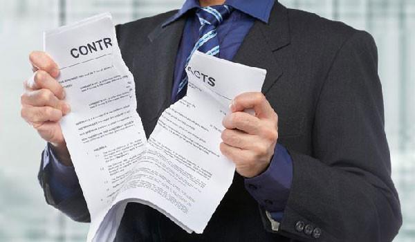 Чаще всего для уведомлений о расторжении договора с работником организации используют фирменный бланк