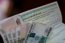 Чтобы переоформить полис, придется доплатить приличную сумму