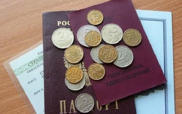ЕДВ можно получать одновременно с пенсией