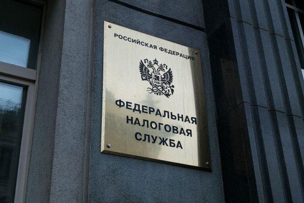 Лица, уклоняющиеся от налогов, будут обязаны возместить долг по решению суда