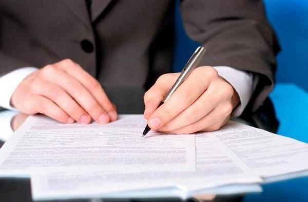 Подать документ на рассмотрение правопреемник жалобщика