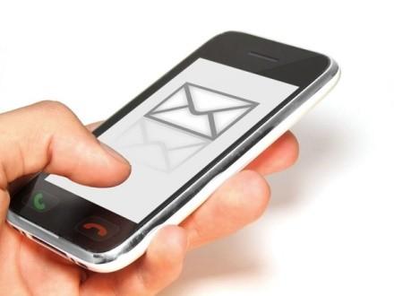 Оповещения от системы можно получать на сотовый телефон