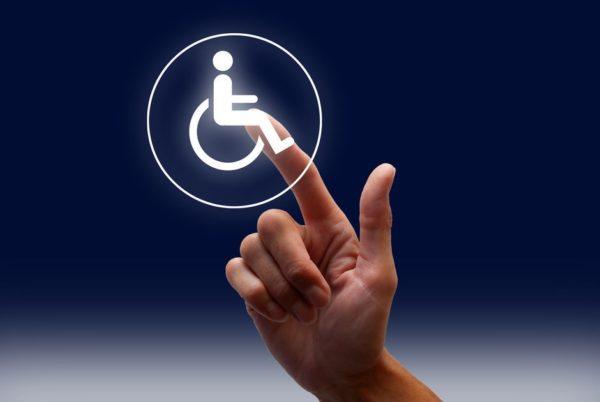 Какую денежную сумму получает инвалид 3 групы