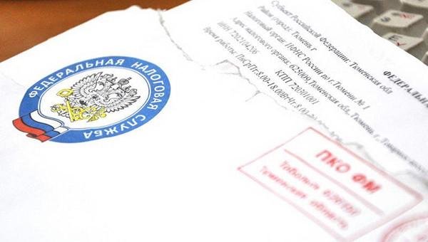 Письмо из налоговой приходит в фирменном конверте с указанием всех контактных данных ведомства