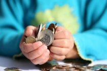 Получающие выплаты по потере кормильца