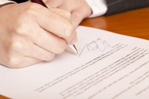 Разрыв срочной договорённости о труде может произойти как по обоюдному согласию, так и по единоличному решению сторон