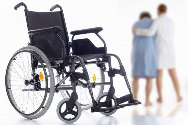 Инвалидность - еще один повод для получения льготных начислений