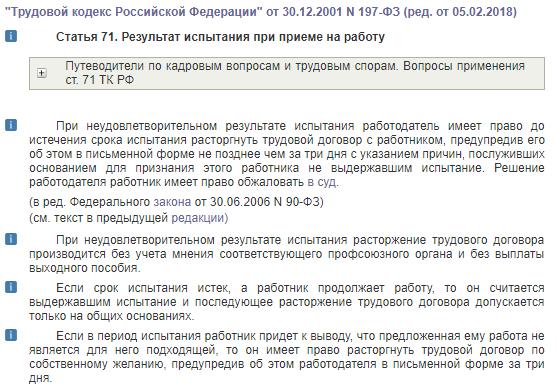 Нужно ли уведомлять фмс о приеме на работу гражданина киргизии