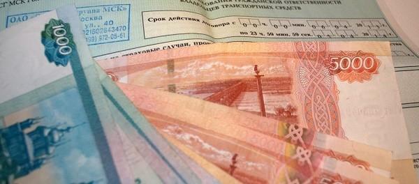 Денежные выплаты полагаются также и по европейскому протоколу