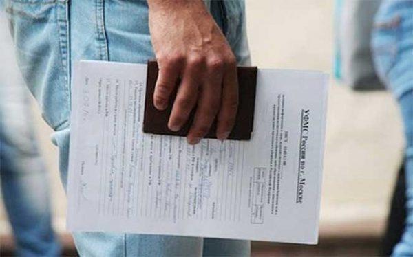 Для снятия с регистрационного учёта не нужно собирать множество официальных бумаг