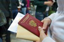 Главный документ, необходимый для выписки – паспорт гражданина страны