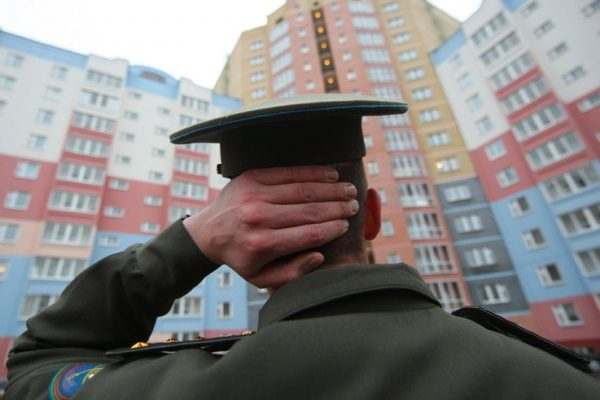 Как военному приватизировать квартиру?