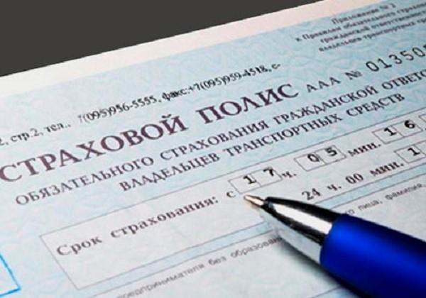 Для получения компенсации достаточно предъявить заверенную копию страхового документа – это служит доказательством официального приобретения у страховщика