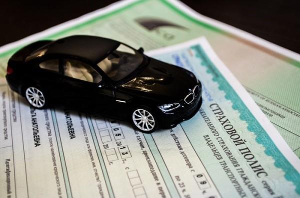 Полис - гарантия того, что вас не оштрафуют за отсутствие полного пакета документов