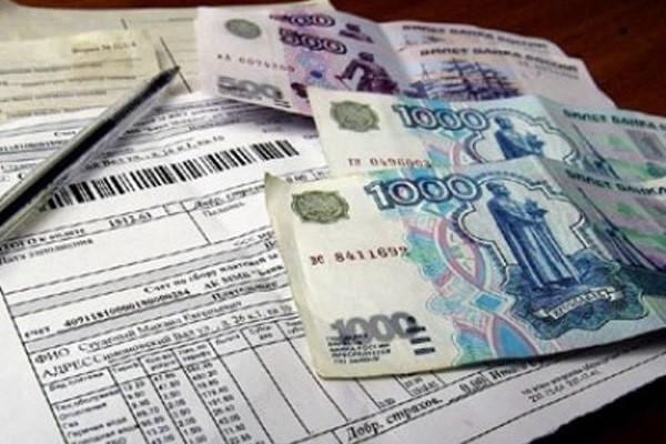долг по коммунальным платежам не платить