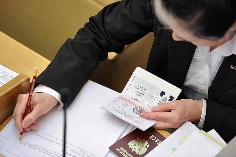 Снятие с регистрационного учета по месту жительства