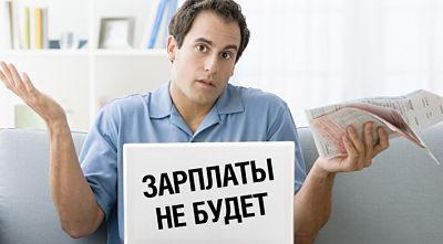 Не выплачивать сотруднику премию на испытательном сроке руководитель также не имеет права