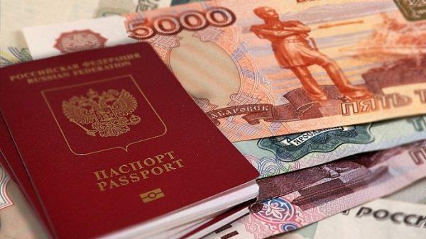 Получить загранпаспорт можно только при отсутствии долгов перед службой судебных приставов