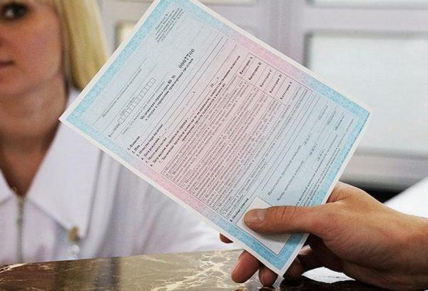 Сколько действует медицинская справка на права