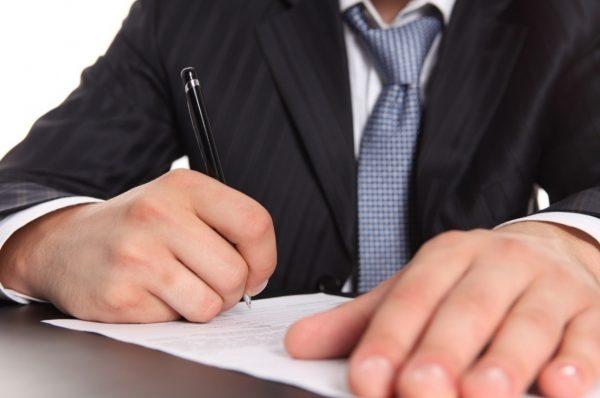 Как только ваша подпись окажется на листе, вы официально не имеете право нарушать предъявленные к вам требования, в противном случае в обязательном порядке понесете соответствующее наказание