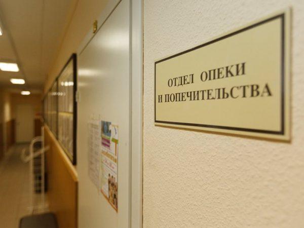 Если в квартире проживают дети до 14 лет, для получения временной регистрации потребуется согласие органов опеки