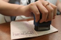 Временная и постоянная регистрация могут действовать одновременно