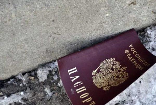 При утере или хищении паспорта можно оформить временное удостоверения, ожидая изготовления нового постоянного документа